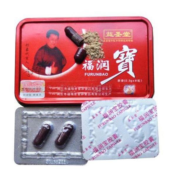 Furumbao pastillas para potenciar y retardar