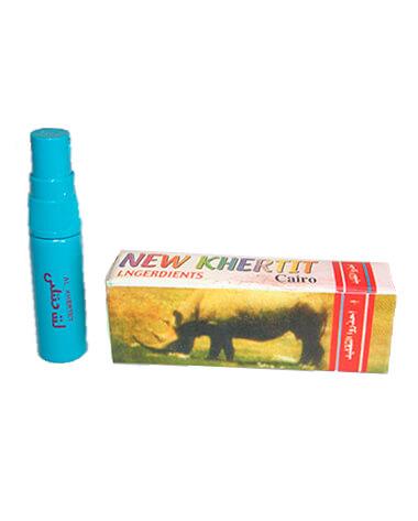 Retardante rino azul en spray